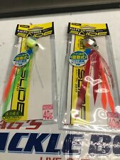 2 DUEL SALTY RUBBER SLIDE 40G DUEL JIG FISHING LURE YZ LD-2L