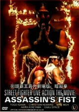 DVD Street Fighter Live Action The Movie Assassin's Fist Movie 2015 English DUB