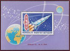 MONGOLIE BLOC N°20** Bf  Espace, Apollo TB, 1969 MONGOLIA Space SHEET MNH