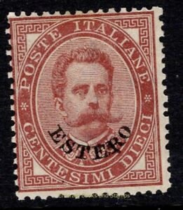 EBS Italy 1881 - Offices Abroad - ESTERO - Unificato 13 MNH** (945)