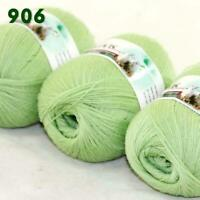 Sale 3Skeins x50g Soft Acrylic Cashmere Wool Stoles Hand Knit Crochet Yarn 06