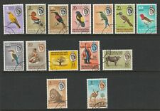 Bechuanaland 1961 QEII Complete set SG 168-181 Fine used.