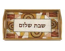 "Badash Shabbat Shalom Rectangle Tray 18"" X12"", Model: Rtr18-Ss"