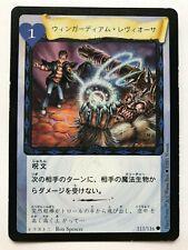 Harry Potter Trading Card Game Wingardium Leviosa Promo Japanese TCG