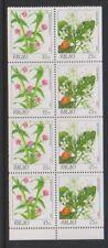 Palau - 1987, 15c & 25c, Flowers Booklet Pane - MNH - SG 177, 179