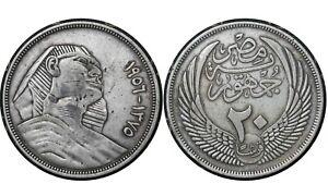 20 Qirsh 1956 Egypt 🇪🇬 Republic Sphinx Silver Coin # 384