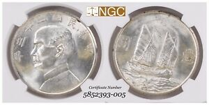 1934 CHINA Republic Founder SUN YAT-SEN Junk Dollar Silver Coin NGC MS62