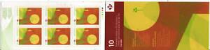 Kanada 2010 Mental Gesundheit Spende Broschüre Nicht Gefaßt Postfrisch, MNH