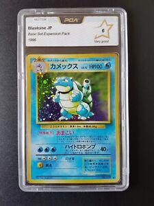 1996 Blastoise Base set japanese Pokémon card PCA (PSA) 6 Very Good