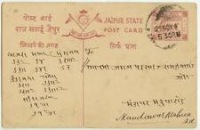 old India Jaipur State postal card - cover lot 14