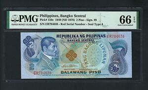 Philippines 2 Piso (ND 1978) P159c Uncirculated Grade 66