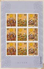 CHINA PRC 2002-20 mondfest 3391-93 Klein Arc ** Neuf sans charnière