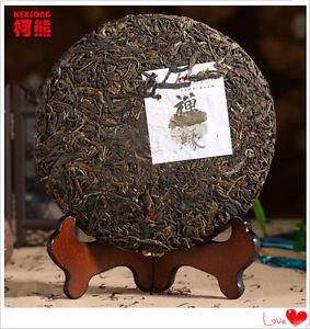 357g HelloYoung sheng cha Raw puerh tea cake green food menghai puer Black tea