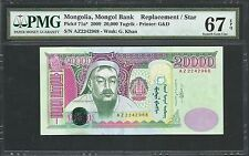 """2009 Mongolia, Mongol Bank 20000 Tugri P-71a* """"Replacement/Star"""" Banknote PMG 67"""