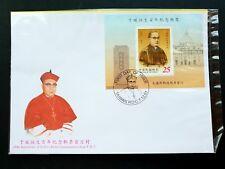 China Taiwan 2001 100th Anniversary of Yu Pin's Birth S/S Stamp FDC