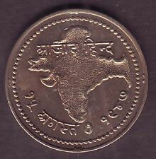 Indian-Azad Hind 4 Anna Type Token Dated 15 Aug 1947 UNC Rare #I02