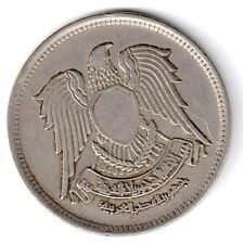 EGITTO. 5 QIRSH/Piastres Coin. 1972.