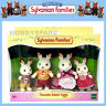 NEW SYLVANIAN FAMILIES CHOCOLATE RABBIT FAMILY SET DOLL FIGURE 4150