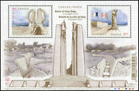 Canada Stamp #2981 - Battle of Vimy Ridge 100th Anniversary (2017) 2 x $2.50