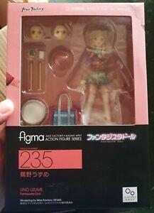 Figma 235 Uno Uzume (Fantasista Doll) (100% Authentic)