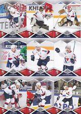 2016-17 SeReal KHL base team set SLOVAN (18 cards)