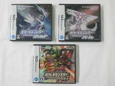 Nintendo DS Pokemon Diamond & Pearl & Platinum 3 game set Japan NDS