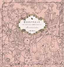 Menuet de bonheur Happiness of Minuet Rhapsody Forest Coloring Book Japan Ver