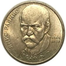 RUSSIE 1 Rouble 1990