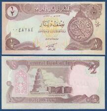 Iraq 1/2 Dinar 1993 (UNC) 全新 伊拉克 1/2第纳尔 1993年