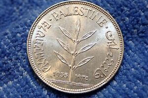 PALESTINE: 1935 SCARCE SILVER 100 MILS UNCIRCULATED TO BRILLIANT UNCIRCULATED