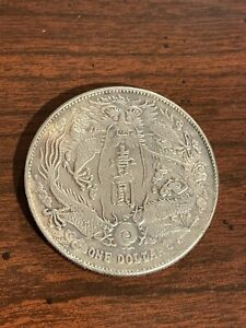 One Dollar Large Old Prop Coin Dragon