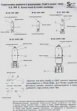Print Scale 1/72 WWII and Korea Bomb and Rocket Markings # 72001