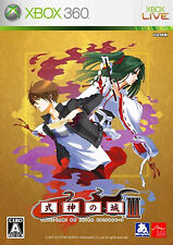 Shikigami no Shiro 3 Xbox 360 Xbox360 Import Japan