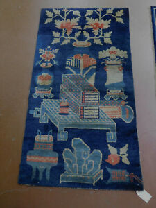 "Chinese Antique Rug  2'5"" x 4'6''  carpet  lovely piece full pile"