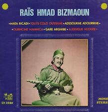 RAIS HMAD BIZMAOUN – Rais Hmad Bizmaoun (VINYL LP MOROCCO)