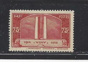 FRANCE - 311 - MH  - 1936 - CANADIAN WAR MEMORIAL AT VIMY RIDGE