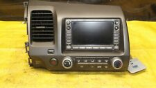 2006-09 Honda Civic AM FM XM Radio Navigation Display W/ Bezel