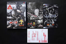 TENCHU 3 III Playstation2 PS2 JAPAN Good.Condition !