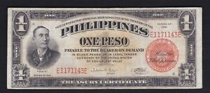 Philippine 1 Peso 1941 Treasury Certificate MABINI SN# E1171143E