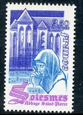 TIMBRE FRANCE NEUF N° 2112 ** ABBAYE DE ST. P. SOLESMES