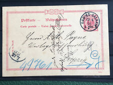 DOA Postcard Dar-es-Saalam. walked to Leipzig.
