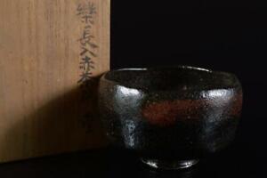 #9476: Japanese Old Raku-ware Black glaze TEA BOWL Green tea tool w/signed box