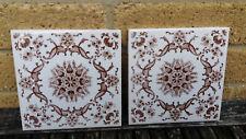 2 Vintage Ceramic H&R Johnson Cristal Brown & White Design Wall Tile England
