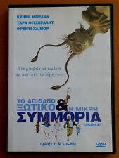 5 CHILDREN AND IT   DVD PAL FORMAT REGION 2  Kenneth Branagh, Eddie Izzard