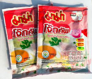 2x MAMA Pork Flavour Quick Cook Thai Instant Rice Porridge Soup Fest Spicy Food