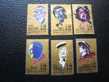 FRANCE - timbre yvert et tellier n° 2649 a 2654 obl (A01) stamp french (A)