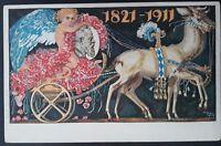 RARE ART POSTCARD - 90th BIRTHDAY OF KING LUITPOLD OF BAVARIA - 12.12.1912,