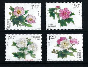 China 2021-18   Cotton Rose Flowers Stamp 木芙蓉