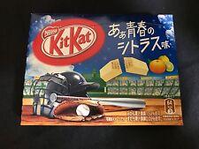 Nestle KitKat Citrus Flavor Chocolate one box (3 pieces) 2017 New JAPAN Kit Kat
