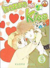 Itazura Na Kiss n. 5 di Kaoru Tada - Love Me Knight * -30% NUOVO - Magic Press